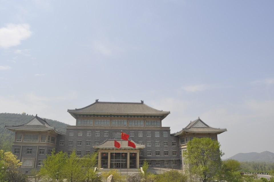 Sunny In Beijing